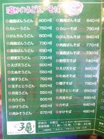 20151219_0016.jpg