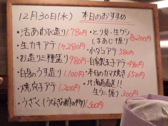20151230_0011.jpg