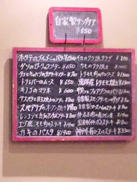 20151230_0032.jpg