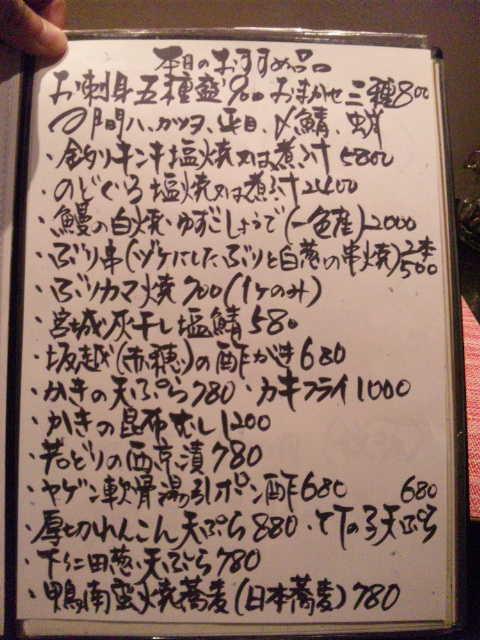 20160121_0002.jpg
