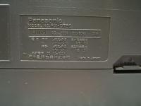 Panasonic RX-DT50 -010