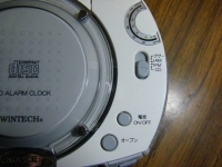 WINTECH CD ALARM CLOCK-019