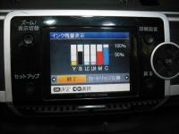 EPSON PM-D870-039