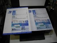 HP Deskjet 3520-031
