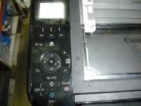 Canon PIXUS MG4130-049