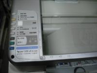 hp psc 1350-012