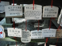 中尊寺2016-01-31-042