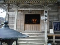 中尊寺2016-01-31-059