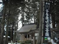 中尊寺2016-01-31-057