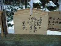 中尊寺2016-01-31-088