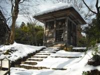 中尊寺2016-01-31-116