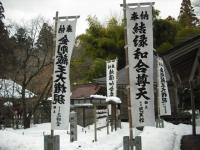 中尊寺2016-01-31-118