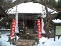 中尊寺2016-01-31-7150