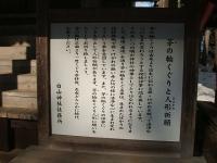 中尊寺2016-01-31-7188