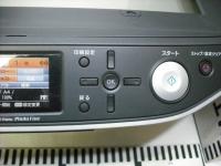 EPSON PM-A890-042