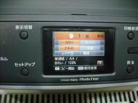EPSON PM-A890-041