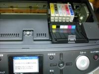 EPSON PM-A890-045