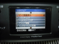 EPSON PM-A890-043