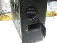 SONY ICF-5800-045