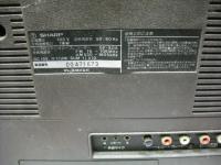 SHARP GF-808-031