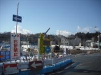 東日本大震災から5年・気仙沼市2016-02-28-0005