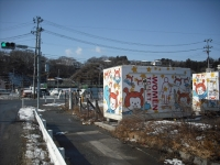 東日本大震災から5年・気仙沼市2016-02-28-0011