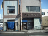 東日本大震災から5年・気仙沼市2016-02-28-0044