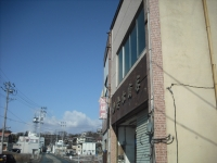 東日本大震災から5年・気仙沼市2016-02-28-0046