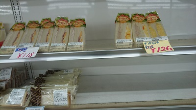 たけや製パン2