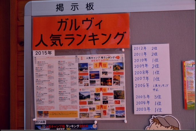 30-2016_0115_161129