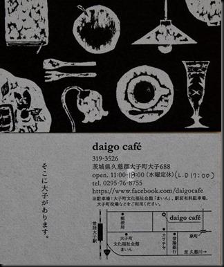 30-2016_0119_093110