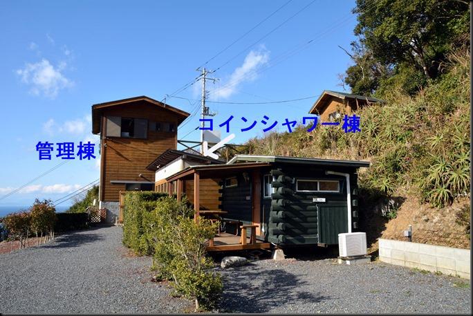 50-2016_0225_144125-1