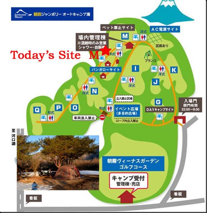 asagiri-jyannbo201602-01