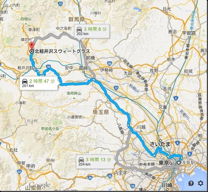 kitakaruSG201512-01