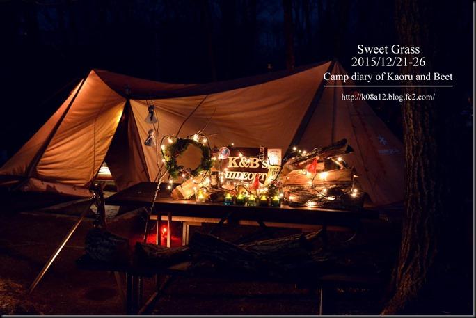 kitakaruSG201512-03