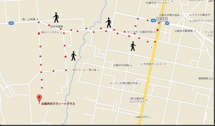 kitakaruSG201512-06-1