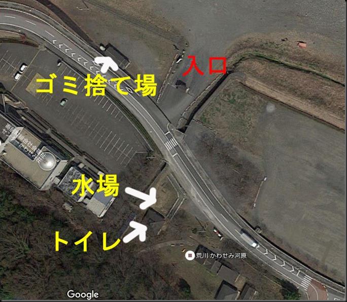 kitakaruSG201602-04-1