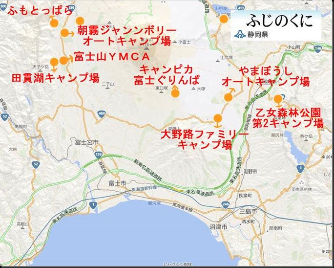 sizuoka001