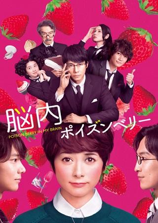 poisonberry_sashikae2[1]