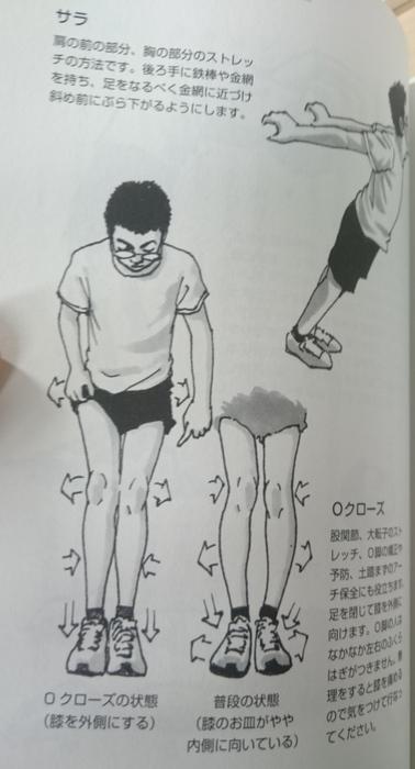 ストレッチみやすのんき02