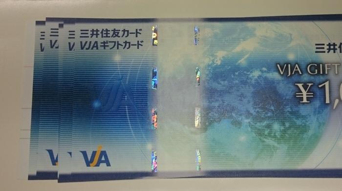 USS201509ギフトカード