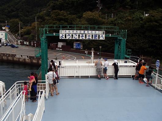駿河湾フェリー船内03
