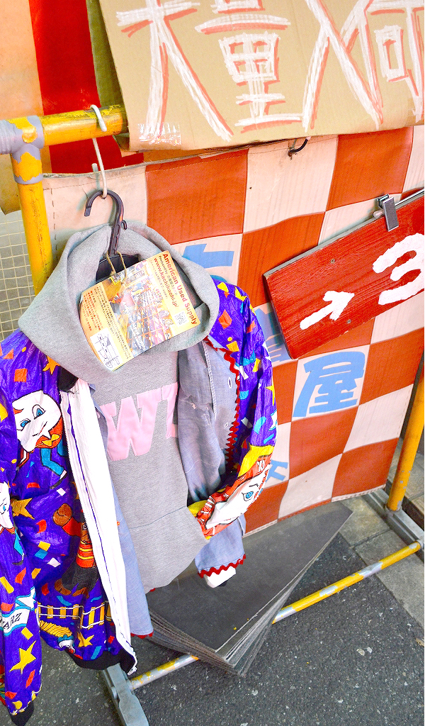 kachikachi011.jpg