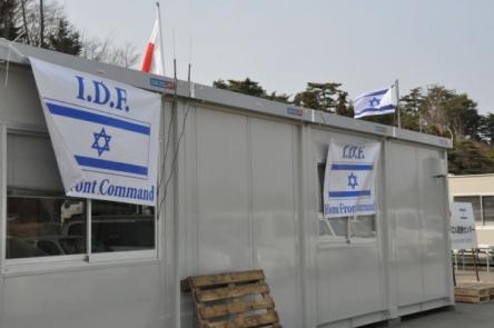 IDF600.jpg