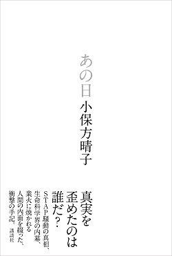 anohi_160128_top.jpg