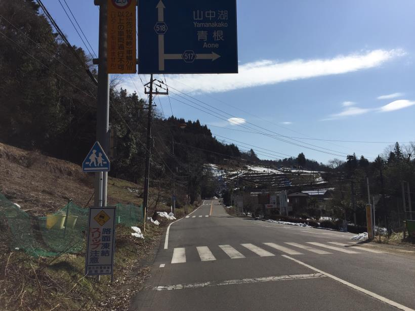 hachiokayama06.jpg