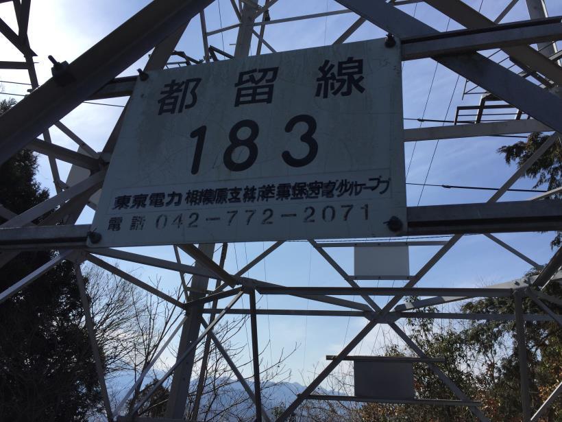 hachiokayama33.jpg