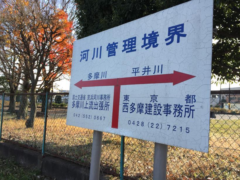 katsumineyama175.jpg