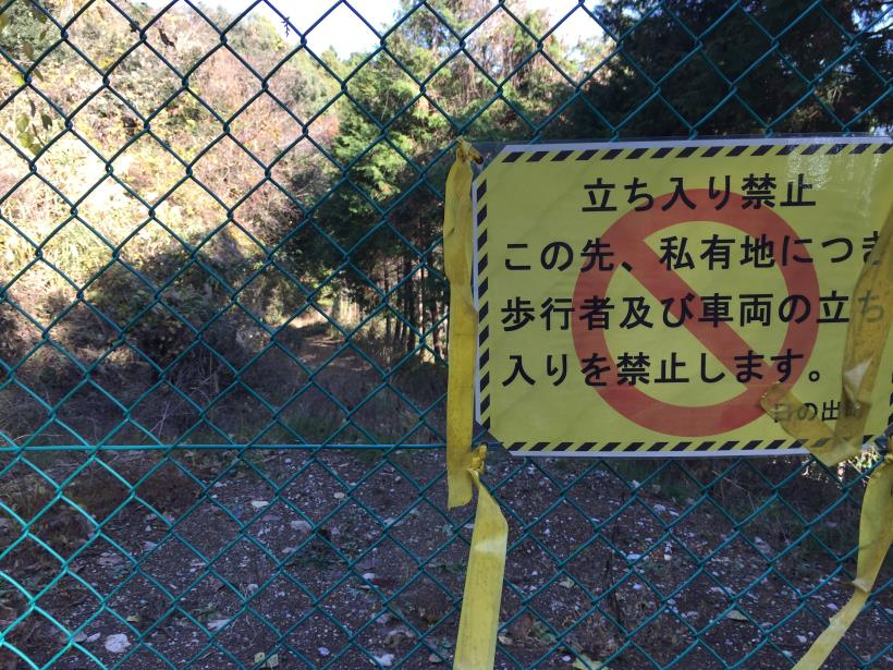 katsumineyama53.jpg