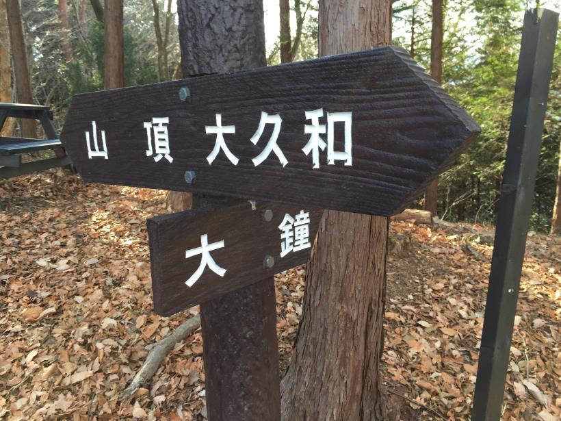 mineyama128.jpg
